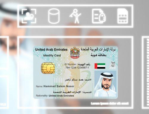 United Arab Emirates EID Reader Plugin for CCURE9000